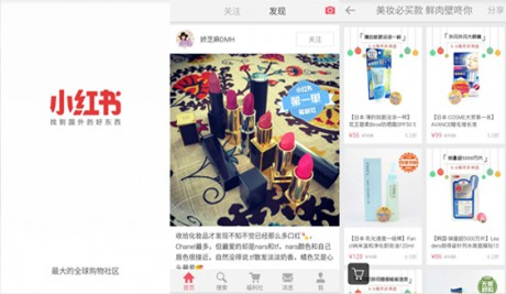 Четвертый по скачиваемости APP приложение-магазин для покупок из-за рубежа в Китае!