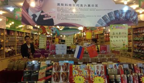 Китай вышел в лидеры импорта шоколада и кондитерских изделий