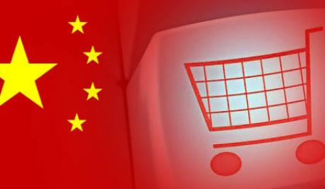 Аналитическая справка. Описание китайских онлайн-торговцев. Состояние рынка на начало 2016 года.